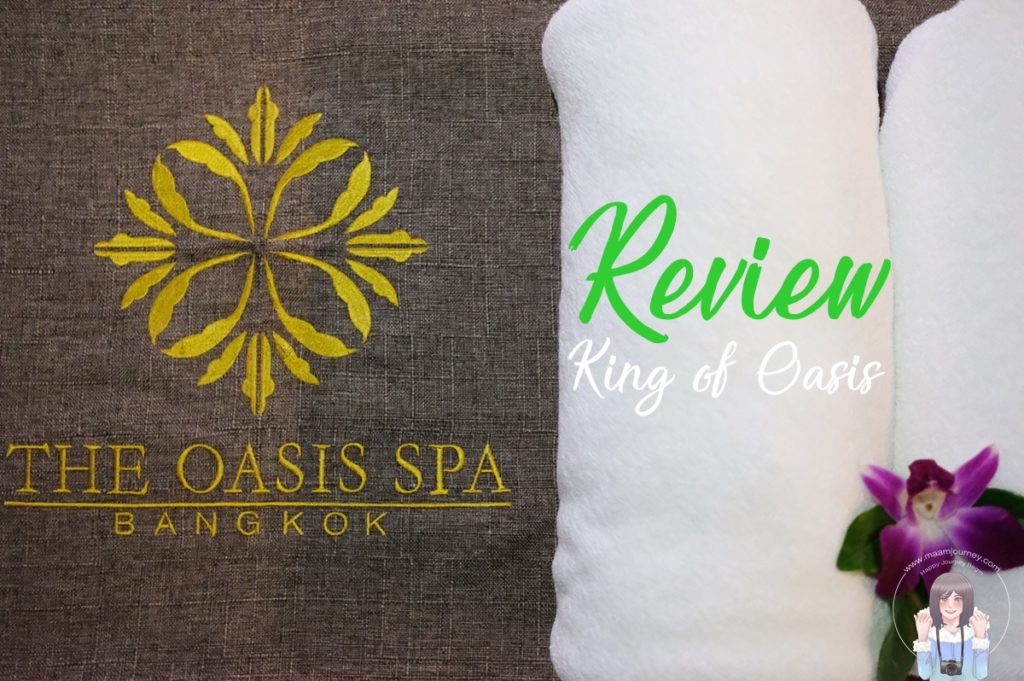 Urban Oasis Spa - King of Oasis