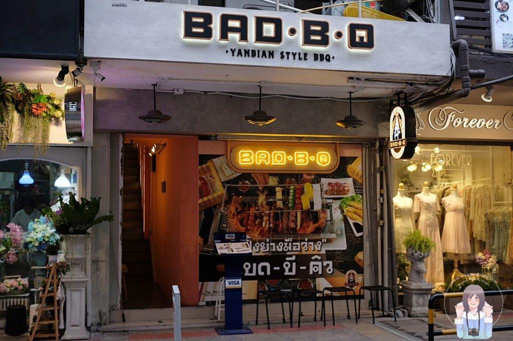 หน้าร้าน BADBQ