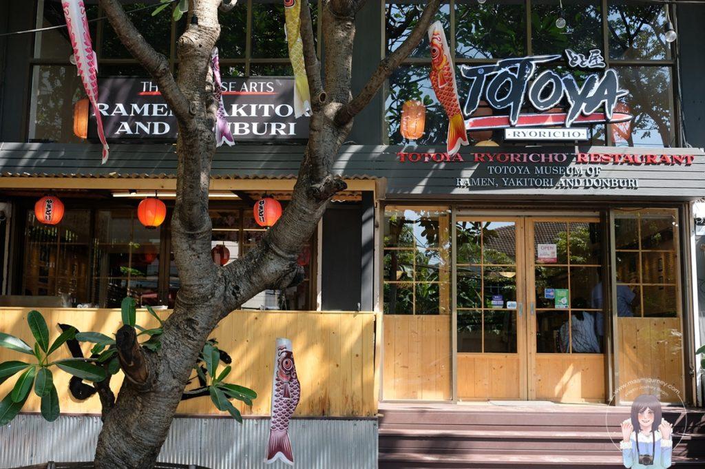 หน้าร้าน Totoya Ryoricho