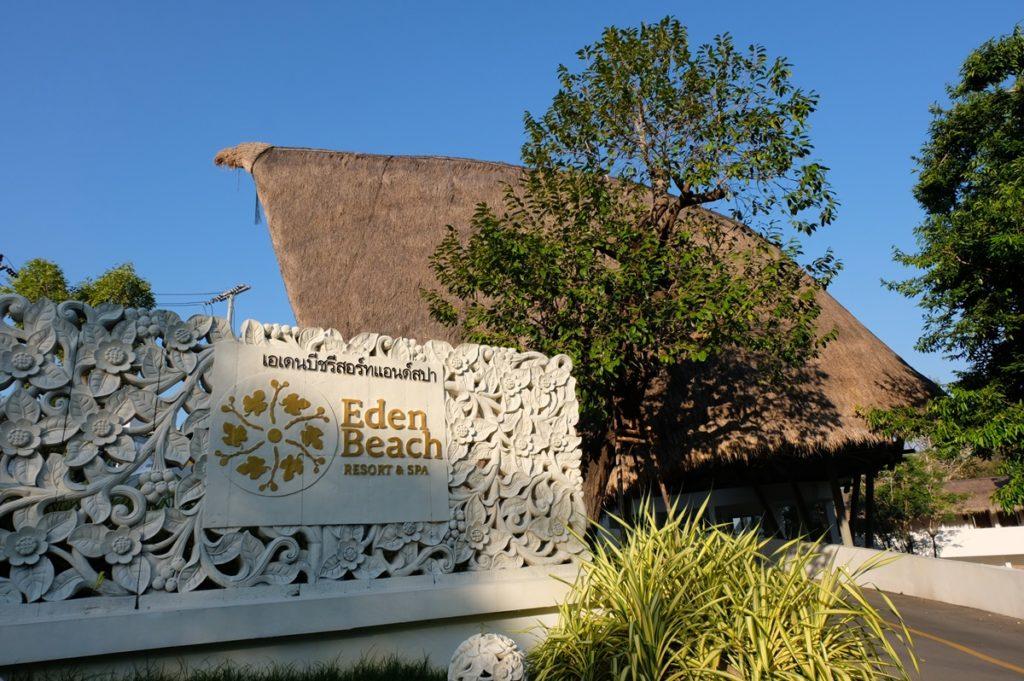 Eden Beach Resort and Spa เอเดนบีชรีสอร์ทแอนด์สปา