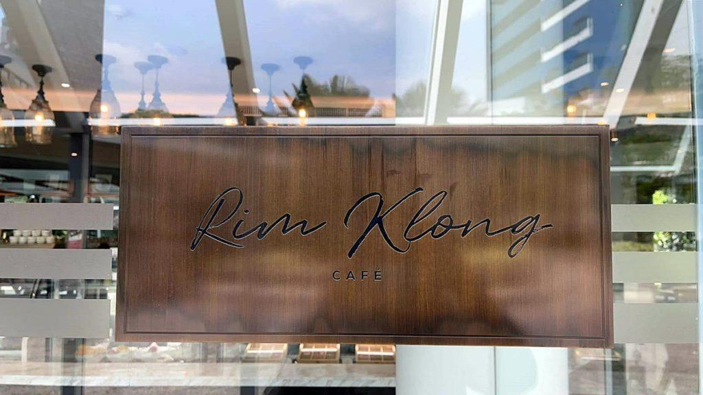 Rim Klong Café ริมคลอง คาเฟ่