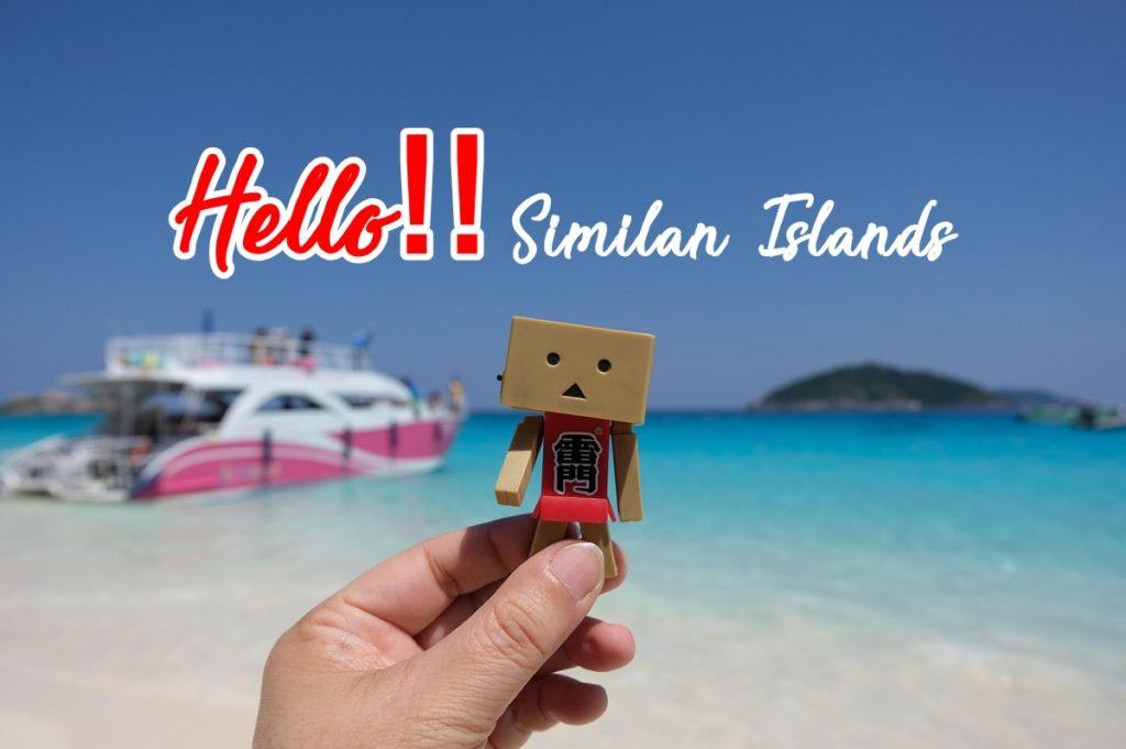 เกาะสิมิลัน Similan Islands